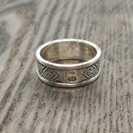 Кольцо Перунов Цвет Цветок Папоротника