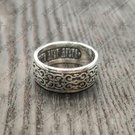 """Венчальное кольцо """"Заповедь новую даю вам, да любите друг друга."""" (Ин.13:34-35)"""