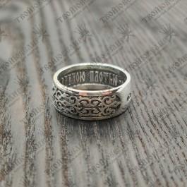 """Венчальное кольцо """"И да будет два единою плотью."""" (Мк. 10:8)"""