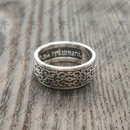 """Венчальное кольцо """"Господи Иисусе Христе, сыне Божий, помилуй мя грешнаго."""""""