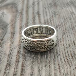 """Венчальное кольцо """"И будут оба в плоть едину."""" (Мтф.19:5)"""