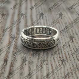 """Венчальное кольцо """"Соединенные Господом."""""""